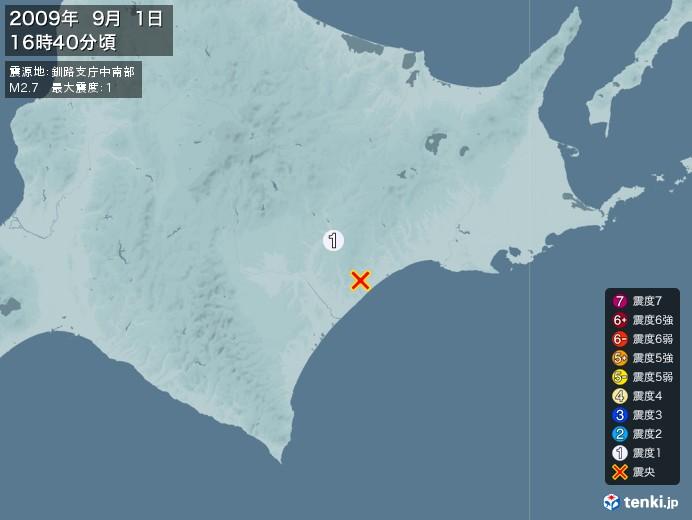 地震情報(2009年09月01日16時40分発生)