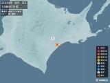2009年09月01日16時40分頃発生した地震