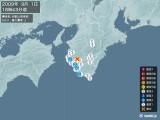 2009年09月01日18時43分頃発生した地震