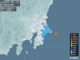 2009年09月01日21時02分頃発生した地震