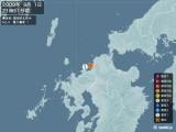 2009年09月01日21時51分頃発生した地震