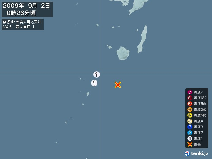 地震情報(2009年09月02日00時26分発生)