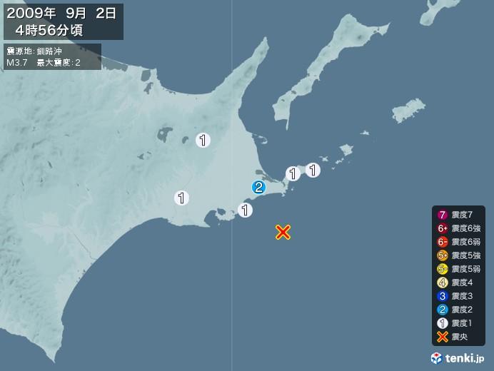 地震情報(2009年09月02日04時56分発生)