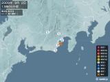 2009年09月02日13時04分頃発生した地震