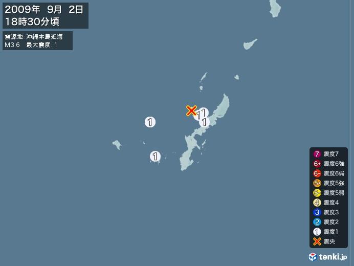 地震情報(2009年09月02日18時30分発生)