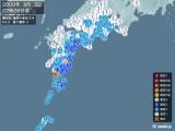 2009年09月03日22時26分頃発生した地震