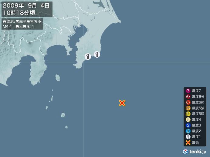 地震情報(2009年09月04日10時18分発生)