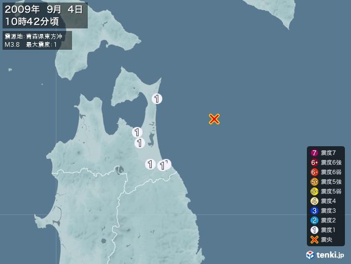 地震情報(2009年09月04日10時42分発生)