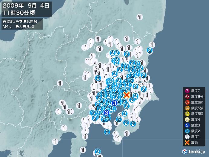 地震情報(2009年09月04日11時30分発生)