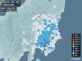 2009年09月04日11時30分頃発生した地震