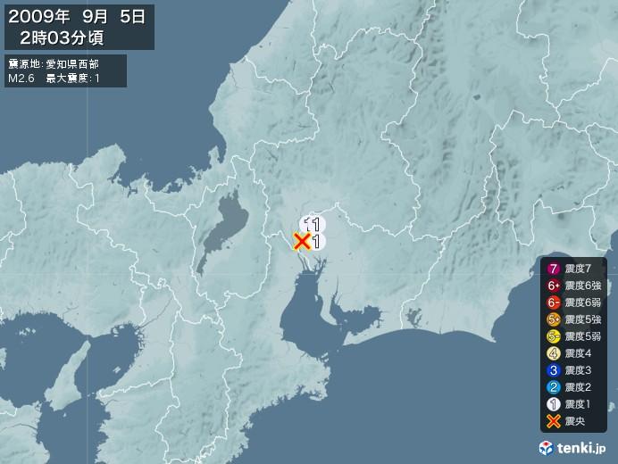 地震情報(2009年09月05日02時03分発生)