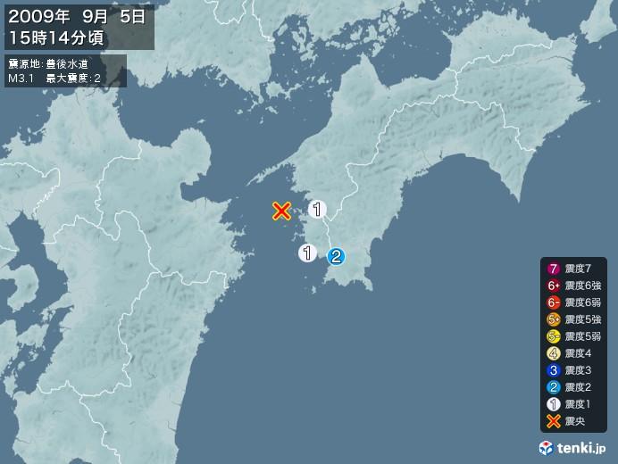 地震情報(2009年09月05日15時14分発生)