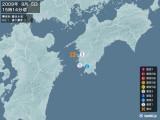 2009年09月05日15時14分頃発生した地震