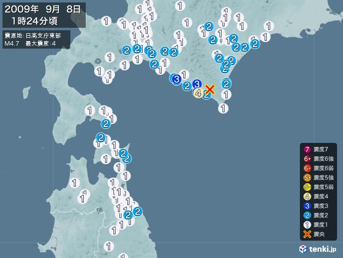 地震情報(2009年09月08日01時24分発生)