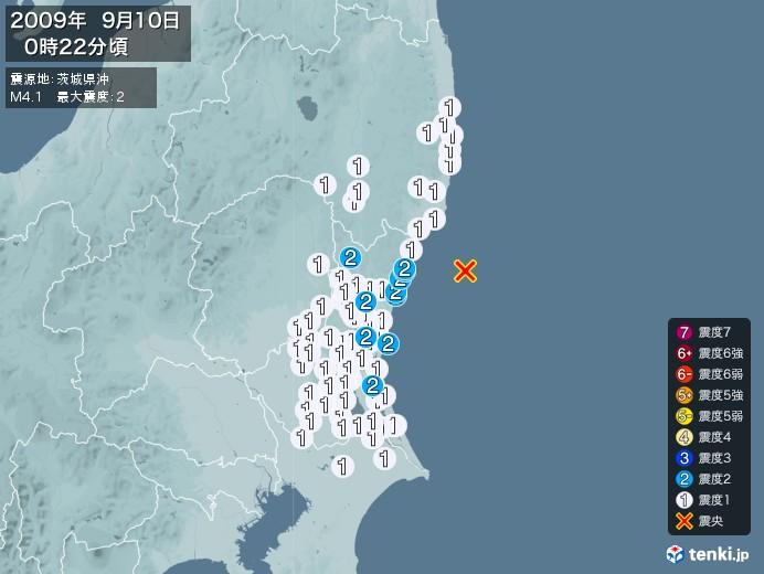 地震情報(2009年09月10日00時22分発生)