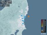 2009年09月10日00時22分頃発生した地震