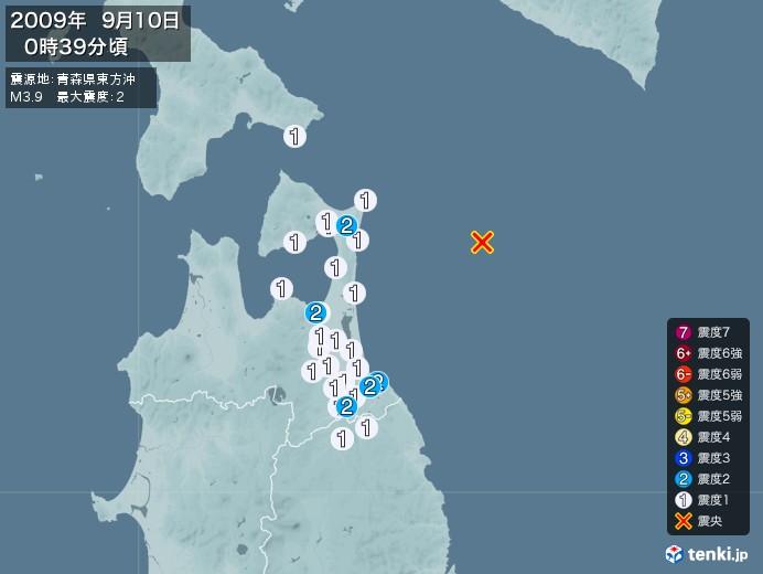 地震情報(2009年09月10日00時39分発生)