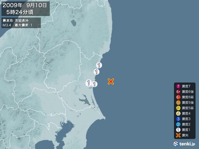地震情報(2009年09月10日05時24分発生)
