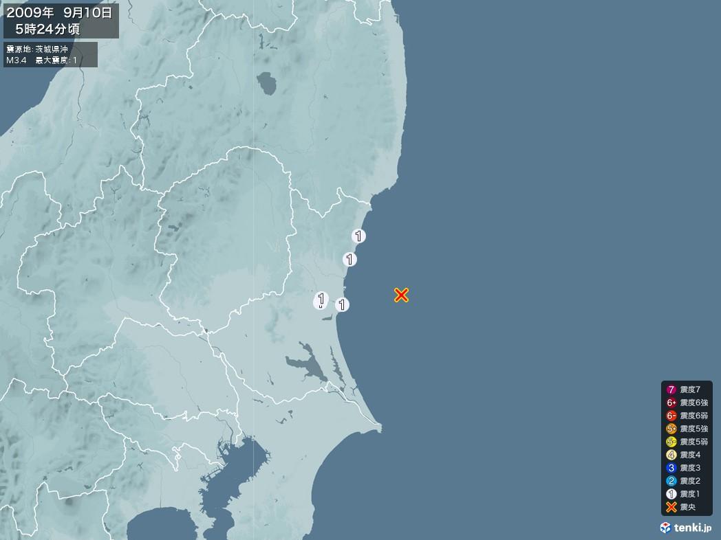 地震情報 2009年09月10日 05時24分頃発生 最大震度:1 震源地:茨城県沖(拡大画像)