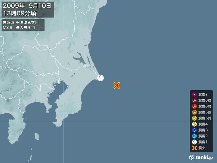 地震情報(2009年09月10日13時09分発生)