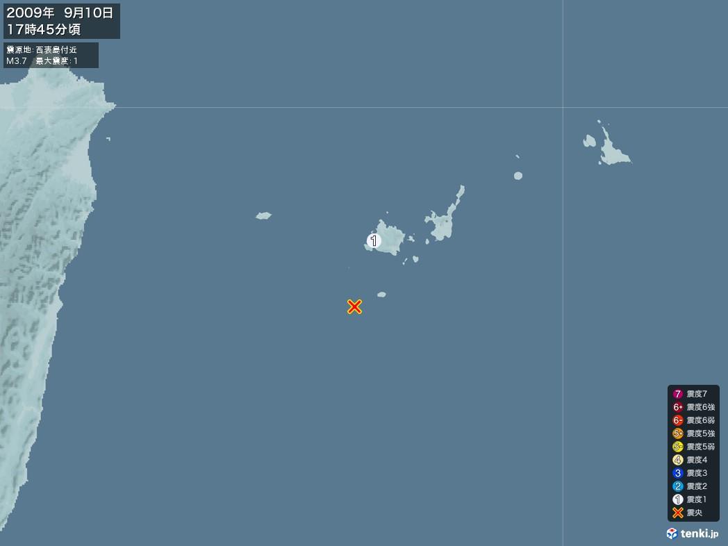 地震情報 2009年09月10日 17時45分頃発生 最大震度:1 震源地:西表島付近(拡大画像)