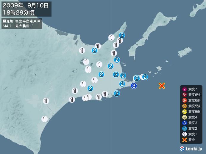 地震情報(2009年09月10日18時29分発生)