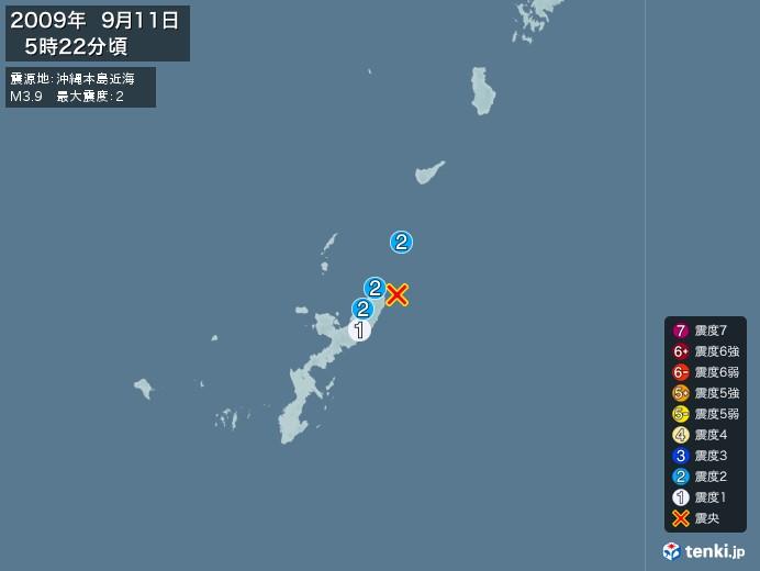 地震情報(2009年09月11日05時22分発生)
