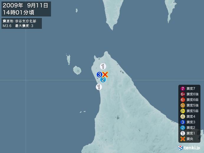 地震情報(2009年09月11日14時01分発生)