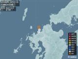 2009年09月11日19時25分頃発生した地震
