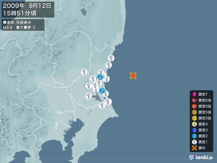 地震情報(2009年09月12日15時51分発生)