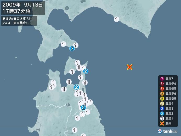 地震情報(2009年09月13日17時37分発生)