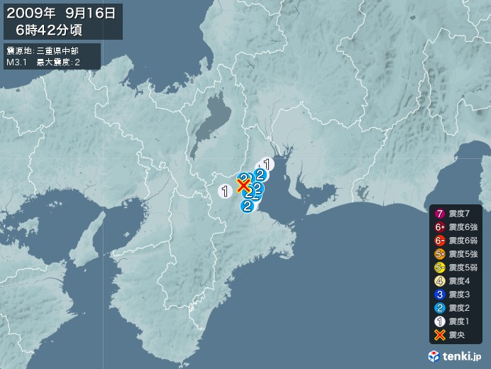 地震情報(2009年09月16日06時42分発生)