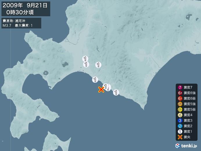 地震情報(2009年09月21日00時30分発生)