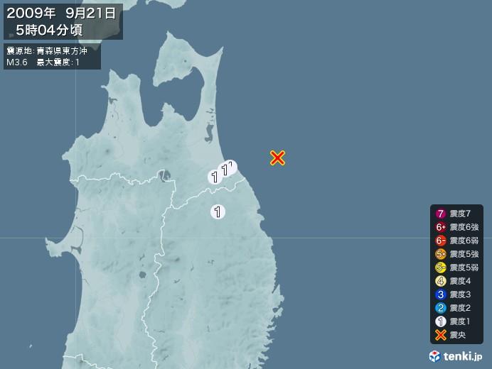 地震情報(2009年09月21日05時04分発生)