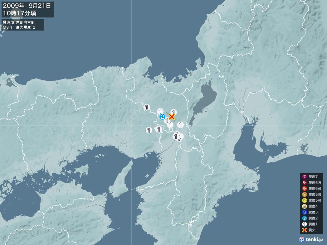地震情報 2009年09月21日 10時17分頃発生 最大震度:2 震源地:京都府南部(拡大画像)