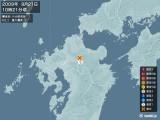 2009年09月21日10時21分頃発生した地震