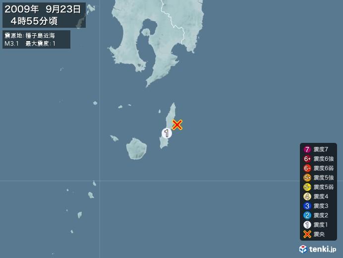地震情報(2009年09月23日04時55分発生)