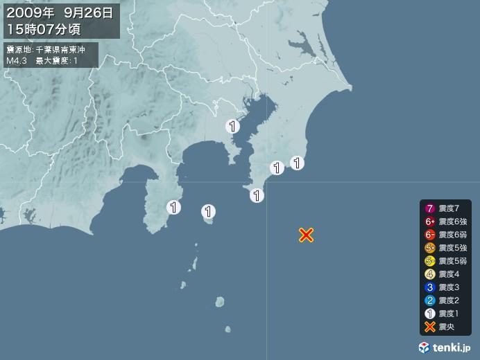 地震情報(2009年09月26日15時07分発生)