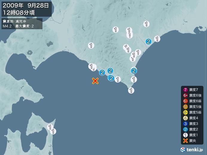 地震情報(2009年09月28日12時08分発生)