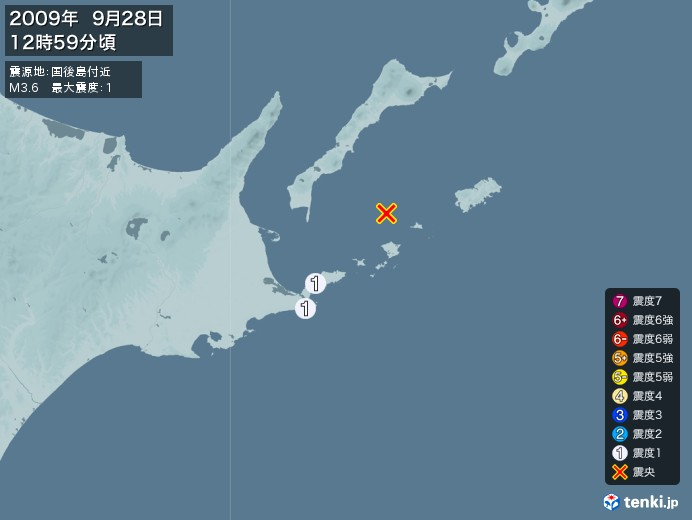 地震情報(2009年09月28日12時59分発生)