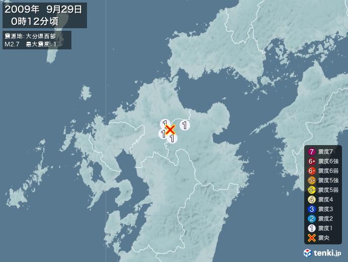 地震情報(2009年09月29日00時12分発生)