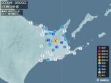 2009年09月29日21時03分頃発生した地震