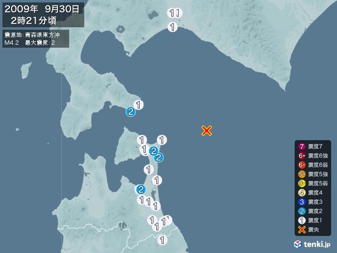 地震情報(2009年09月30日02時21分発生)