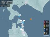 2009年09月30日02時21分頃発生した地震