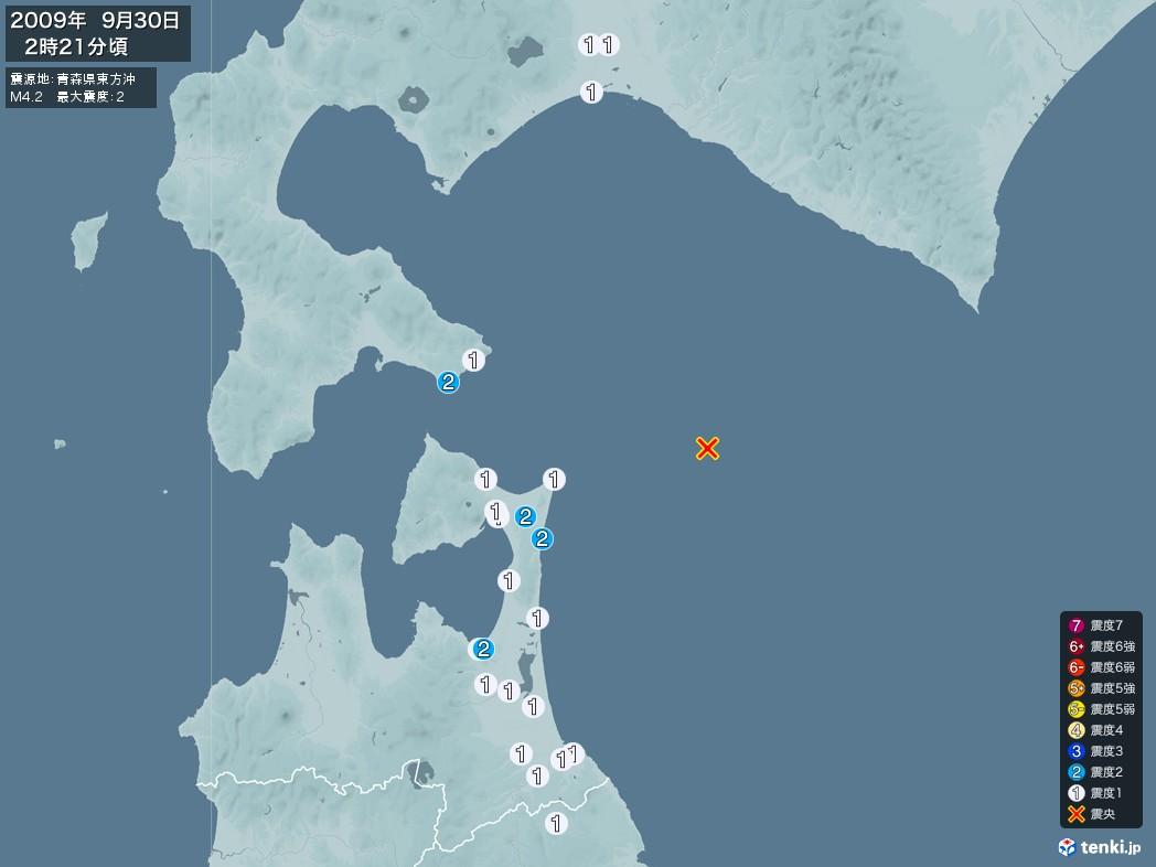 地震情報 2009年09月30日 02時21分頃発生 最大震度:2 震源地:青森県東方沖(拡大画像)