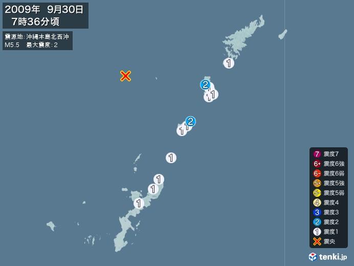 地震情報(2009年09月30日07時36分発生)
