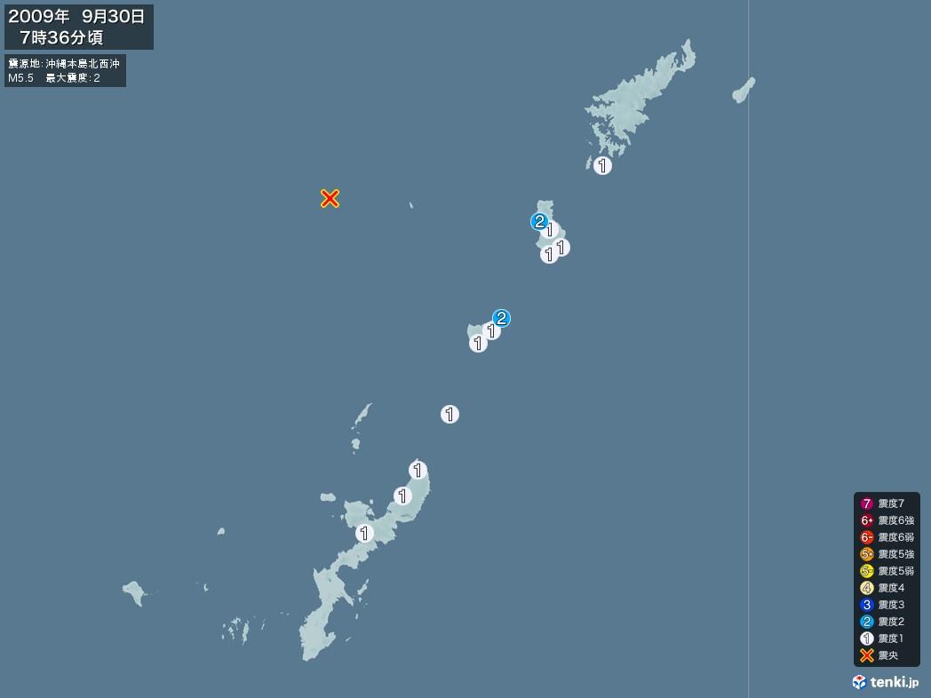 地震情報 2009年09月30日 07時36分頃発生 最大震度:2 震源地:沖縄本島北西沖(拡大画像)