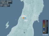 2009年09月30日16時56分頃発生した地震