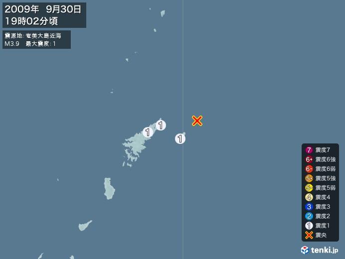 地震情報(2009年09月30日19時02分発生)