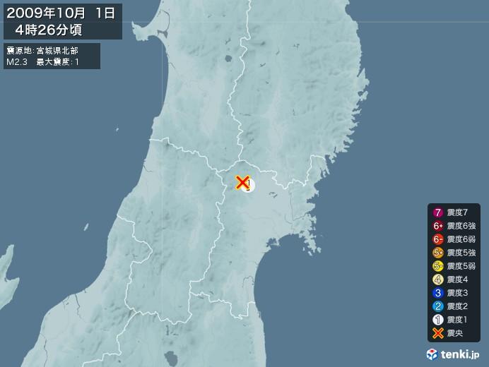 地震情報(2009年10月01日04時26分発生)
